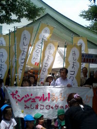 2011_7_028