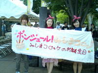 2011_7_032
